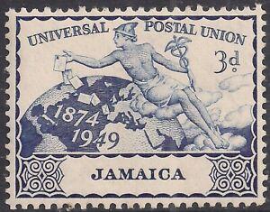Jamaica 1949 KGV1 3d Deep Blue UPU Umm SG 147 ( H1167 )