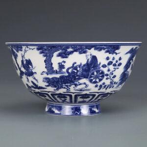 Bol en porcelaine chinoise Jingdezhen Chine auteur Guiguzi bleu blanc paysages