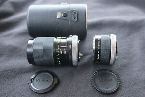 Vivitar 70-150mm Macro-Zoom + 2X Matched Multiplier, for Canon AE-1