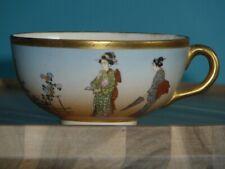 Antique,Highest Quality,Hand Painted Satsuma Tea Cup (5)