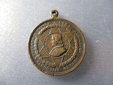 MEDALLA  PAPA PIO IX - MILAN - INDEPENDENCIA DE LOMBARDIA - 22 MARZO 1848 ESCASA