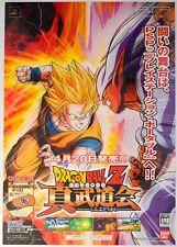 Dragon Ball Z Shin Budokai poco común Sony Psp Japonesa 51,5 cm X 73 Cm Promo Poster