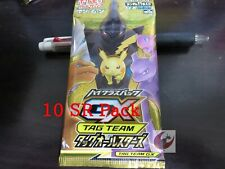 Pokemon card SM12a 10 SR Pack TAG TEAM GX Tag All Stars Japanese