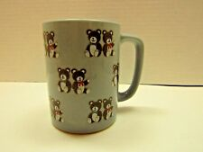 Vintage Otagiri Blue Teddy Bear Mug