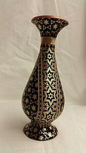 Radin Rugs. Persian Khatam Copper Pot/ Vase, BRAND NEW