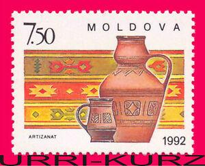 MOLDOVA 1992 Traditional Folk Art Handicraft Carpet Pottery Ceramic Ware 1v Sc65