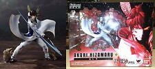 Terra Formars Figuarts ZERO Akari Hizamaru Figure Bandai Shueisha Licensed New