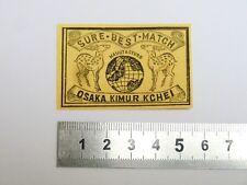 Etiquette Boite d'Allumette JAPON Globe Old JAPAN  Matchbox Label Matches