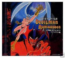 Devil man ANIME SOUNDTRACK CD Japanese Devilman