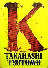 K - Tsutomu Takahashi Art Work Anime Illustrations Book Japan