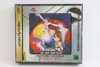 Macross Do You Remember Love? W Spine Reg Card SEGA Saturn SS Japan Import G8052