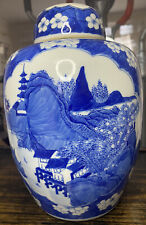 A large super nice 19th century Chinese blue and white jar & lid