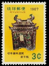 "Ryukyu Islands 156 - Philatelic Week ""Tsuboya Urn' (pa48930)"