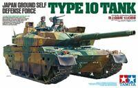 Tamiya 35329 1/35 Miniature Series No.329 Ground Self-Defense Force type JAPAN