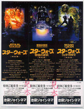 STAR WARS REPRO 1997 TRILOGY SPECIAL EDITION JAPAN CINEMA MOVIE TICKETS .NOT DVD