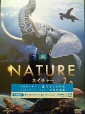 BBC NATURE DVD and ASIAN VERSION  SET NATURE DOCUMENTARY