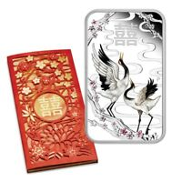 2019 Chinese Wedding 1oz Silver Proof Coin