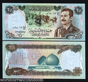 IRAQ 25 IRAQI DINARS P73 1986 10 Pcs Lot SADDAM MILITARY UNIFORM UNC SWISS MONEY