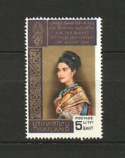 THAILAND 1968 THE 36TH ANNIVERSARY OF BIRTH OF QUEEN SIRIKIT 5 BAHT 1 STAMP MINT