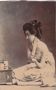 SMALL OLD VINTAGE PHOTO ASIA JAPAN JAPANESE GEISHA GIRL GLAMOUR W7