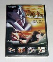 """Lawrence Ng """"The Street Car Named Desire"""" Bonnie Fu HK 1993 OOP Action DVD"""