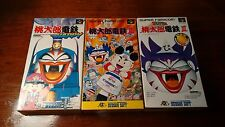 Super Momotarou / Momotaro Dentetsu II & SMD III & SMD HAPPY (Super Famicom) BOX