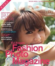 "Aragaki Yui Photo Collection ""yui aragaki Fashion Photo Magazine"" Magazine - Sep"