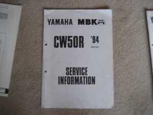 Yamaha, MBK Cw 50 R, Manual, Manual de Instrucciones, Servicio Información, 1994