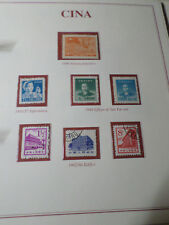CHINE, CHINA, LOT TIMBRES neufs** et oblitéré, VF STAMPS