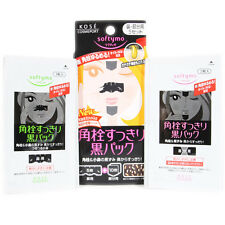 Kose Japan Softymo Nose (5pcs)+Partial Strip Pore Cleansing Pack (10ps) in Black