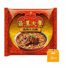 (3 PACKS) Taiwan Uni-President Chili Beef Favor Instant Noodles 統一滿漢大餐蔥燒牛肉麵 (3包)