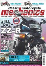 DR350 Laverda 750SF ZZR1100 C2 AR125 Honda Yamaha RD400 VF750F Honda GL1000 RD