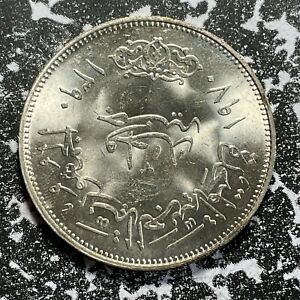 1970 Egypt 1 Pound Lot#PJ16 Large Silver Coin! High Grade! Beautiful!