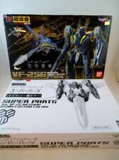 Bandai Japan GE-42 Macross Frontier DX Ozma VF-25S Super Messiah MIB Robotech