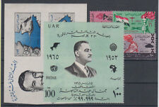 Egypt 2 mini sheets and complete series MNH **