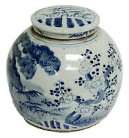 Vintage Style Blue and White Porcelain Lidded Ginger Jar Floral Motif 10""