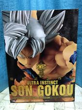 New Dragon Ball World Figure Colosseum BWFC Son Gokou Ultra Instinct Figure