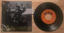 RARE FRENCH THE BEATLES EP ODEON SOE 3746 YOU REALLY GOTTA HOLD ON ME