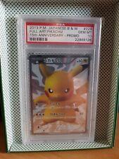 Pokemon PSA 10 GEM Comme neuf PIKACHU 15th Anniversary Full Art Japanese Promo