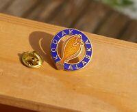 Kodiak Alaska Fish Gold Tone Metal & Enamel Lapel Pin Pinback