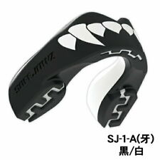 ISAMI Extro Mouthpiece Fang with Case for Kids free shipping from JAPAN