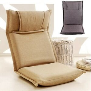 Folding Floor Lazy Reclining Chair Lightweight Comfortable Adjust Head and Waist