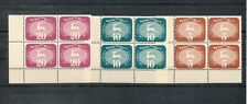 Israel Scott #J12-20 1952 3rd Postage Dues Tab Blocks of Four MNH!!