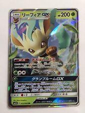Pokemon: SM5S 012/066 Leafeon GX RR Ultra Rare Prism Japanese Full Art NM