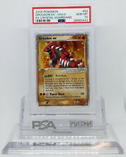 POKEMON EX CRYSTAL GUARDIANS GROUDON EX 93/100 HOLO PSA 10 GEM MINT #28660442