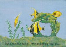 China #2538 Coral Reef se-tenant set in Folder 1986 cv $6.50