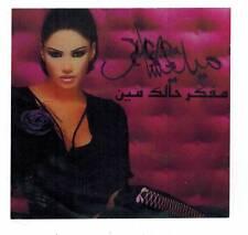 Arabische Musik-Melissa - Mfakar Halak Min