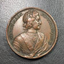 Russie, Médaille en Bronze 1725, mort de Pierre le Grand, 38mm, Diakov 63.12