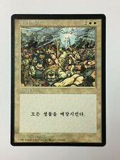 Wrath of God FBB Korean Asian MTG 4th Edition NM-
