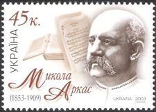 Ukraine 2003 Mikola Arkas/Composer/Composers/Music/Score/People 1v (n44559)